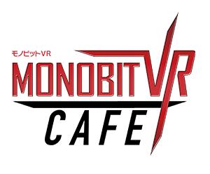 MonobitVR
